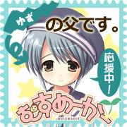 むすめーかー 2008年12月19日発売予定!